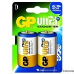 Baterija GP 1,5V,D,LR20, Ultra Plus Alkalna 13AUP-U2