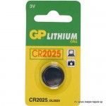 Baterija GP 3V,CR2025
